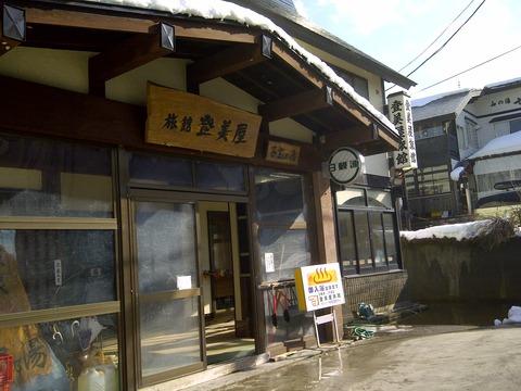 関温泉登美屋