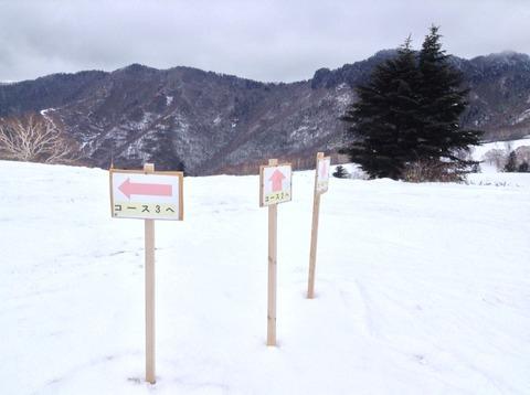 ヤマボク2ndステージ3