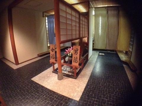 風景館浴場入り口2
