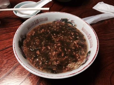 野沢菜担々麺