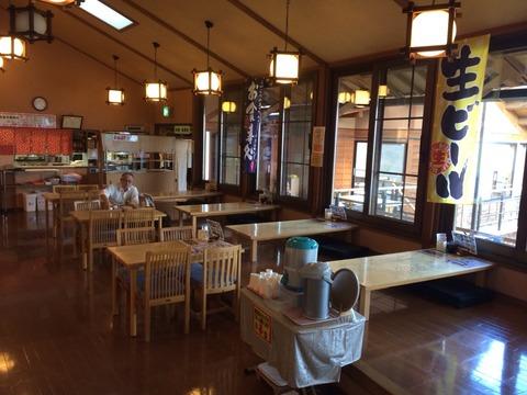 坂東の湯食堂