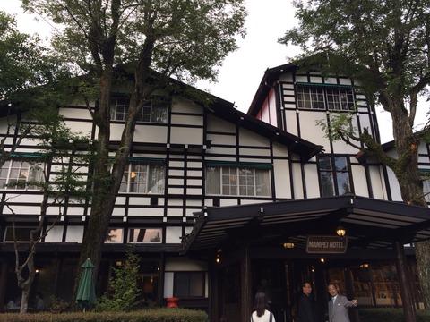 軽井沢のホテル