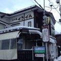関温泉「山の湯 せきぜん」さんに泊まってきたよ。