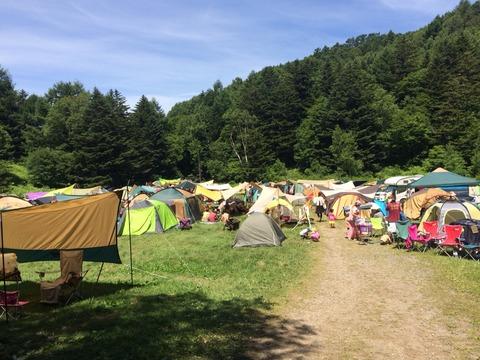 ヤマボクキャンプイン