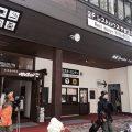 大御所!長野県野沢温泉スキー場は裏切らないですな。