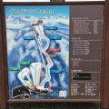 暇だから富士見パノラマスキー場で滑ってみた。