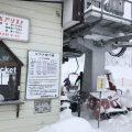 やさしい世界。石打花岡スキー場で滑ってきました。